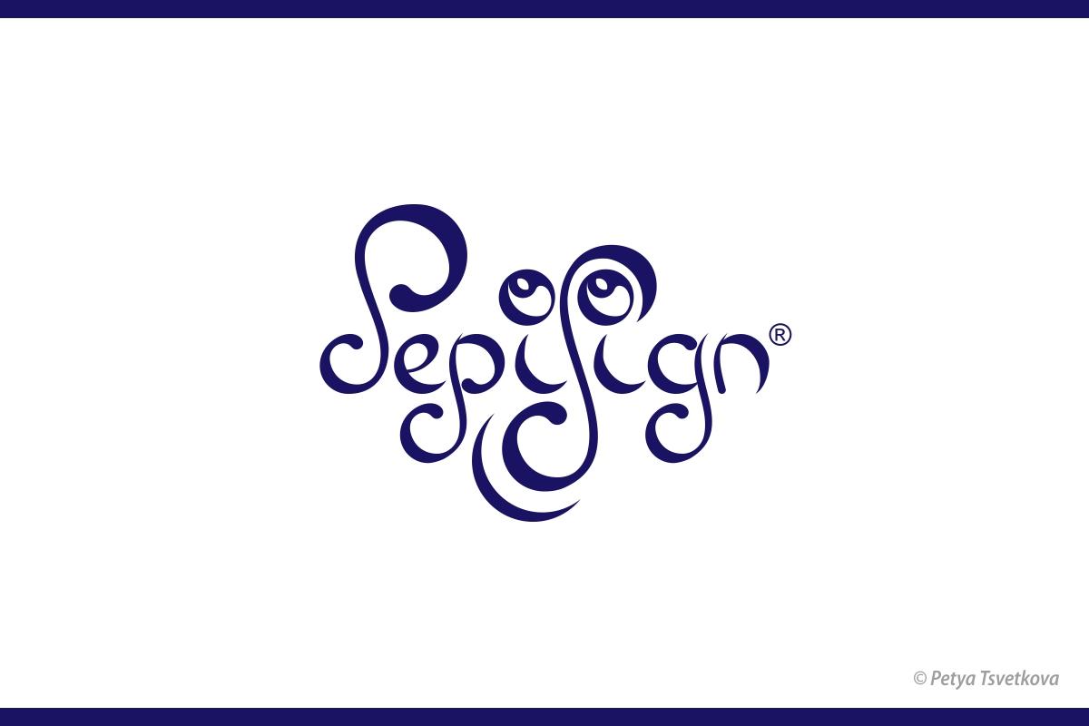 PepiSign Logo