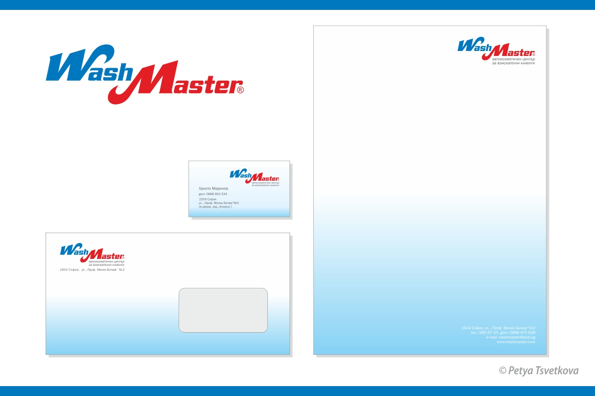 Stationery - WashMaster
