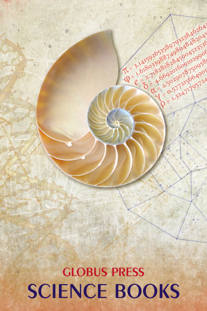 Science Books Poster